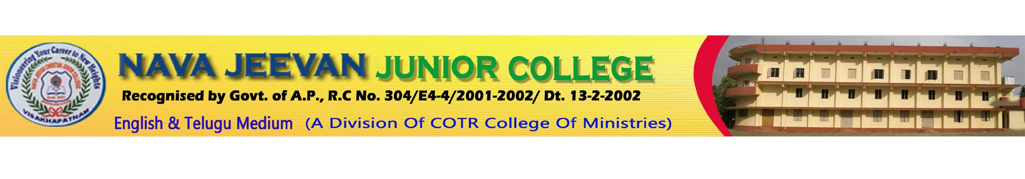 Navajeevan Junior College